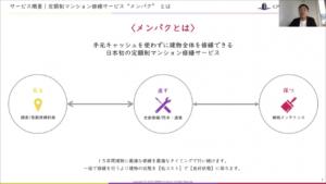 2020-10-01-怒田様