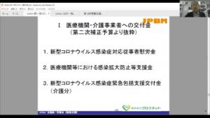 2020-10-01-岡田様