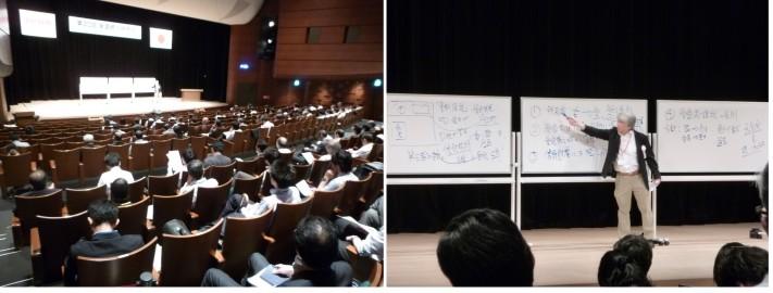 PARTⅠ・1部基調講演